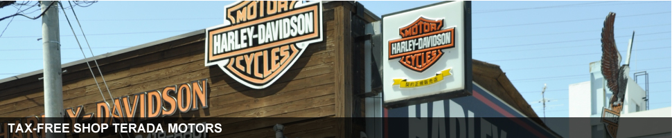 Harley Davidson Tax Free Shop Terada Motors
