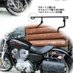 新商品:XL用サドルバッグサポート