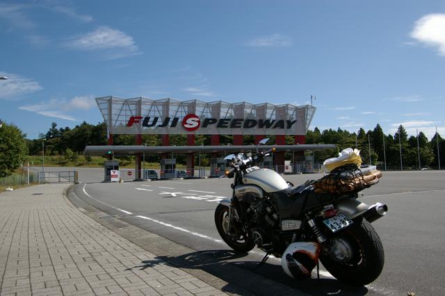 富士スピードウェイ v-max