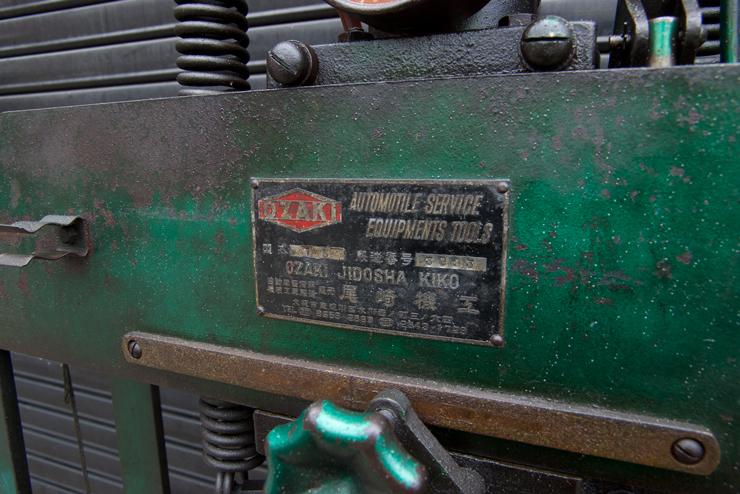 タクボ工業15トンプレス