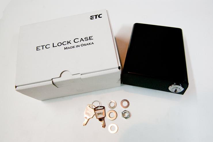 ETC車載器用アルミケースETCロックケース