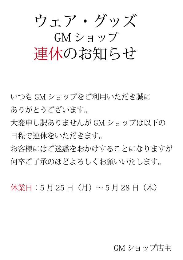 info_gmd