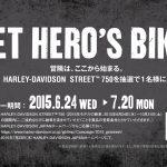 Get Hero's Bike ~ ストリート750当たります