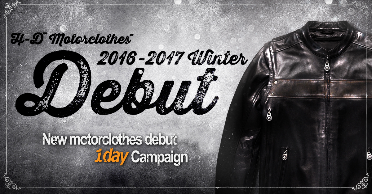 Harley-Davidson motorclothes 2016-2017 campaign