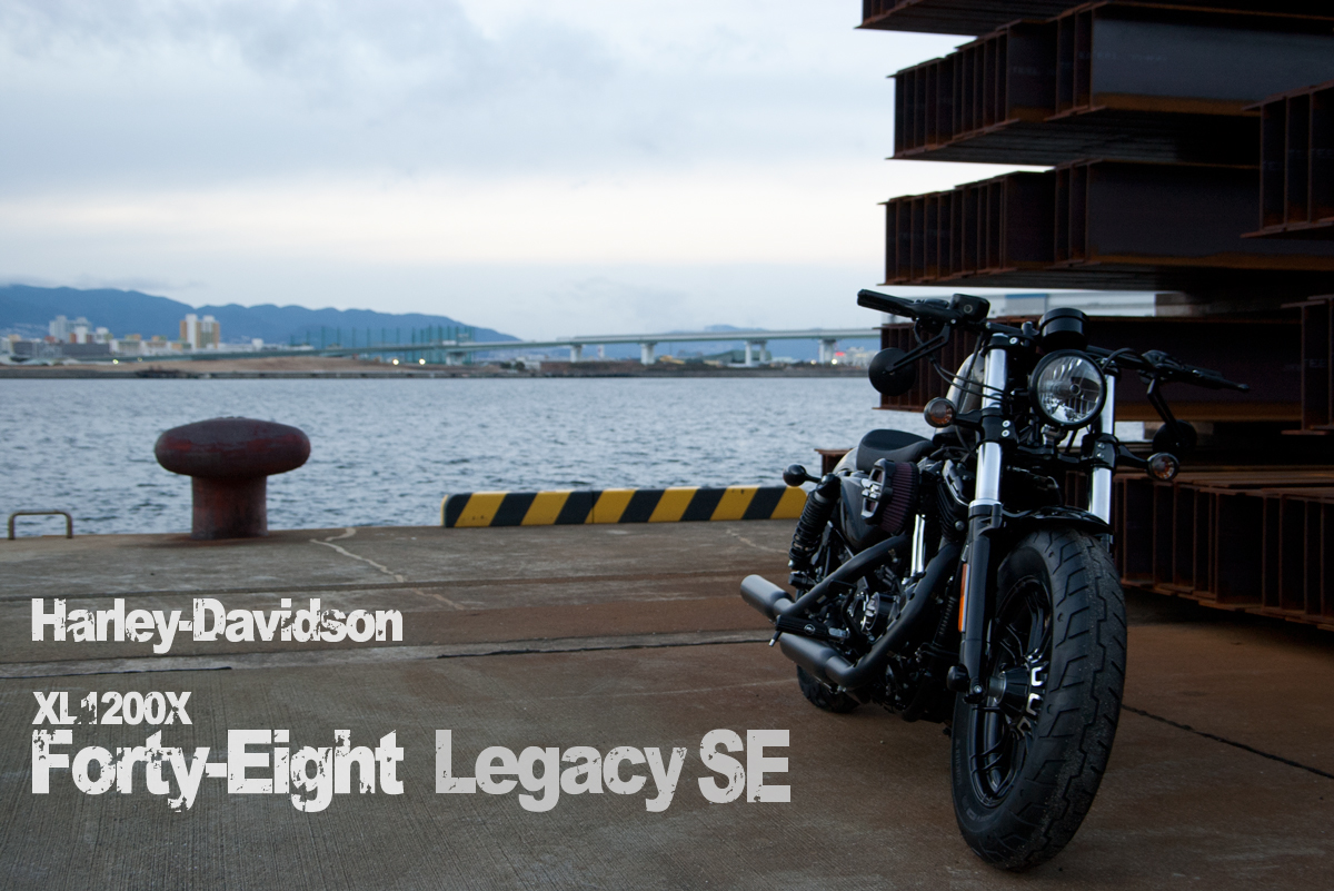 Harley-Davidson Forty-Eight Legacy SE