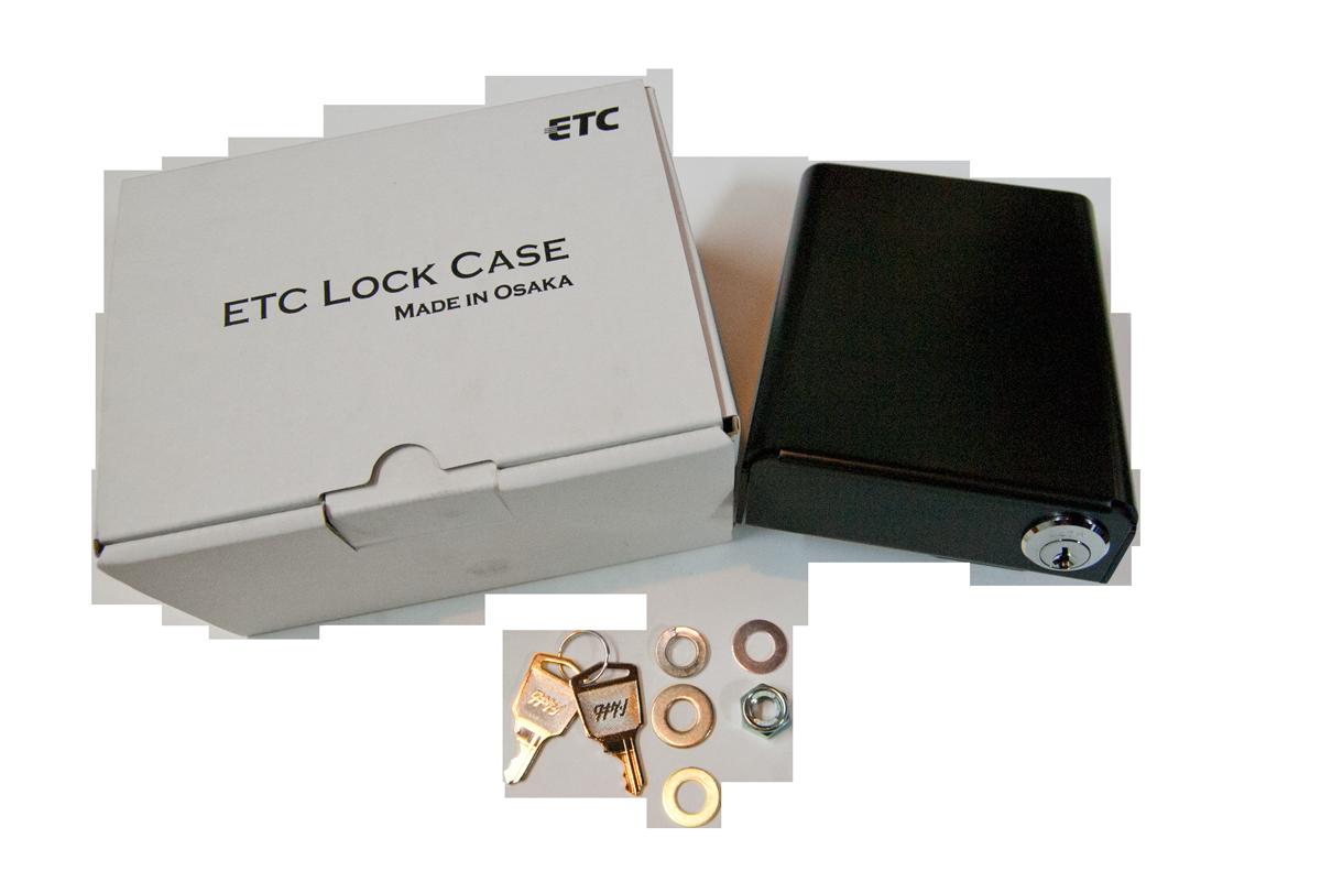 アルミ製ETC車載器収納ハードケース