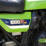 """<font style=""""font-size:90%;"""">1983年 Kawasaki Z1000R2<br><font style=""""font-size:50%;"""">車両本体価格:</font>295.4<font style=""""font-size:50%;"""">万円</font> / <font style=""""font-size:50%;"""">走行距離:</font>不明</font>"""