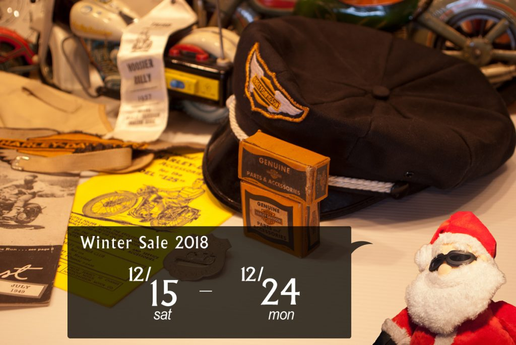 Harley-Davidson winter sale 2018