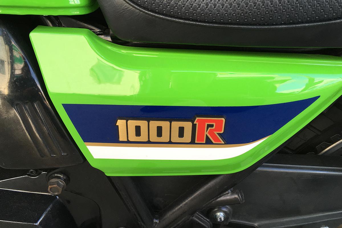 Z1000R-2 サイドカバー