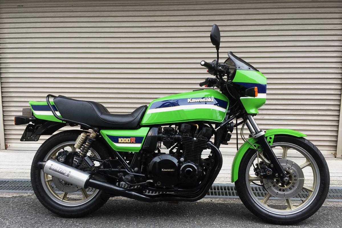 1983 Kawasaki Z1000R2