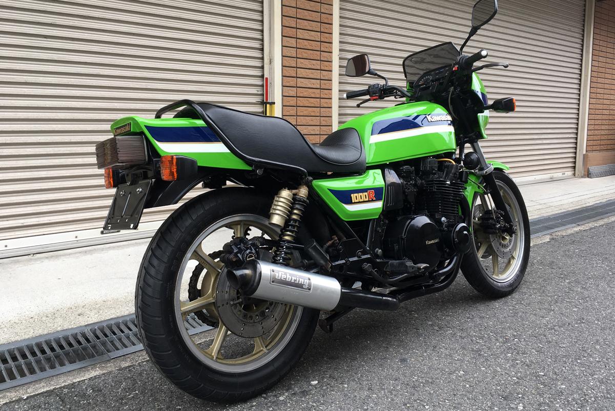 1983 Kawasaki Z1000R2 センタースタンド