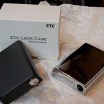 ETCロックケース:クロームメッキ仕様