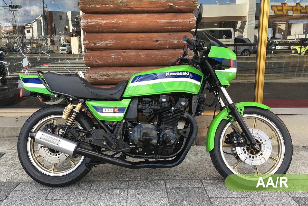 カワサキ Z1000R-2