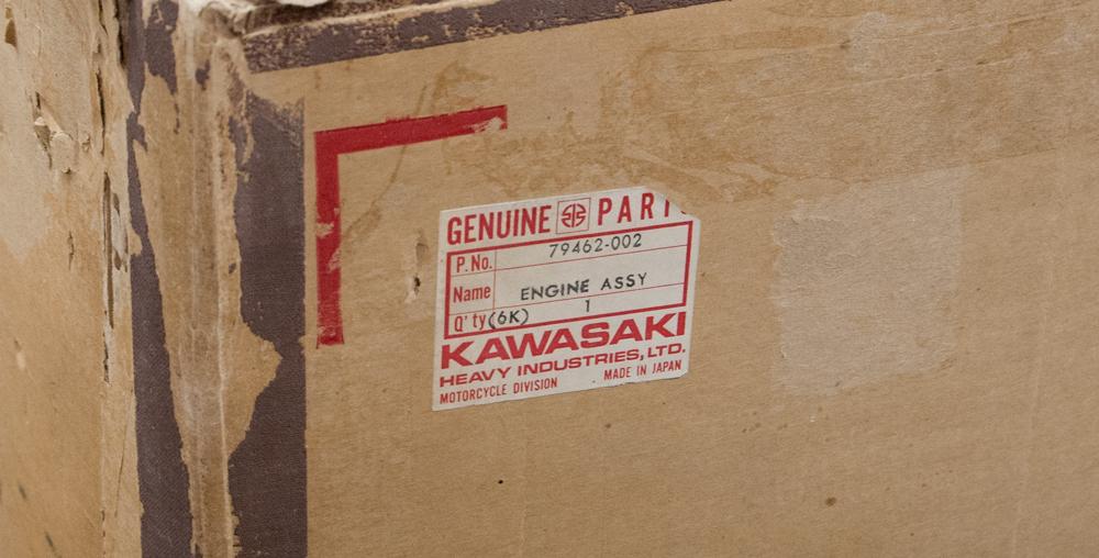 カワサキZ1 デッドストックエンジン 79462-002