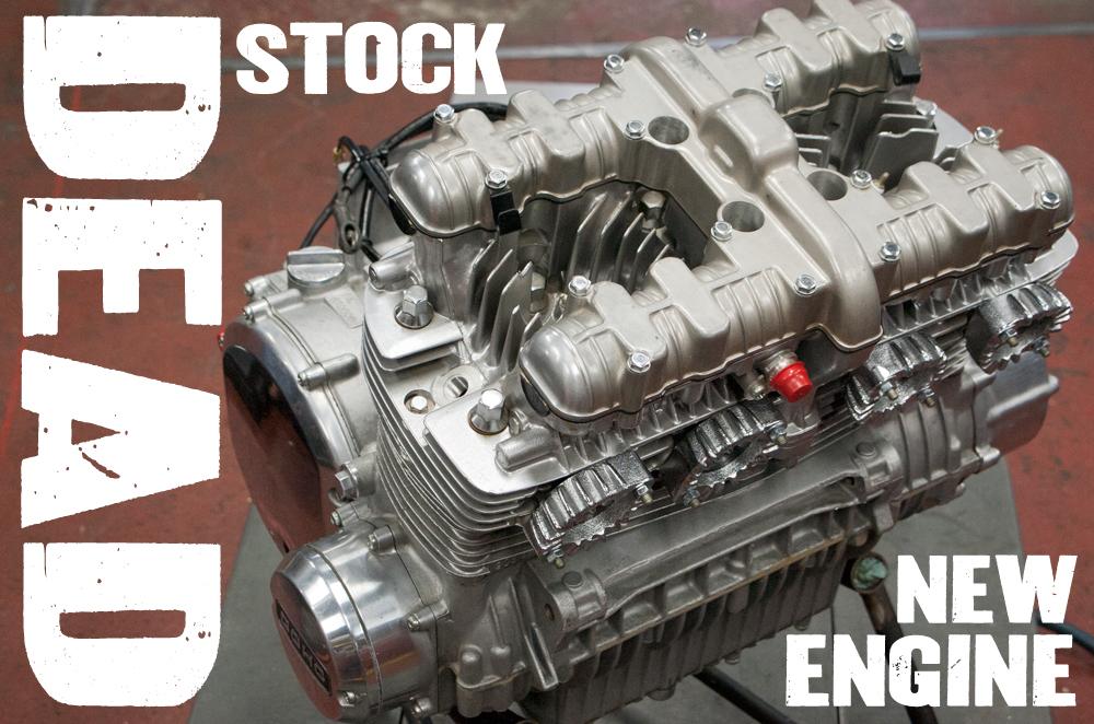 カワサキZ1 デッドストックエンジン シリンダーヘッド