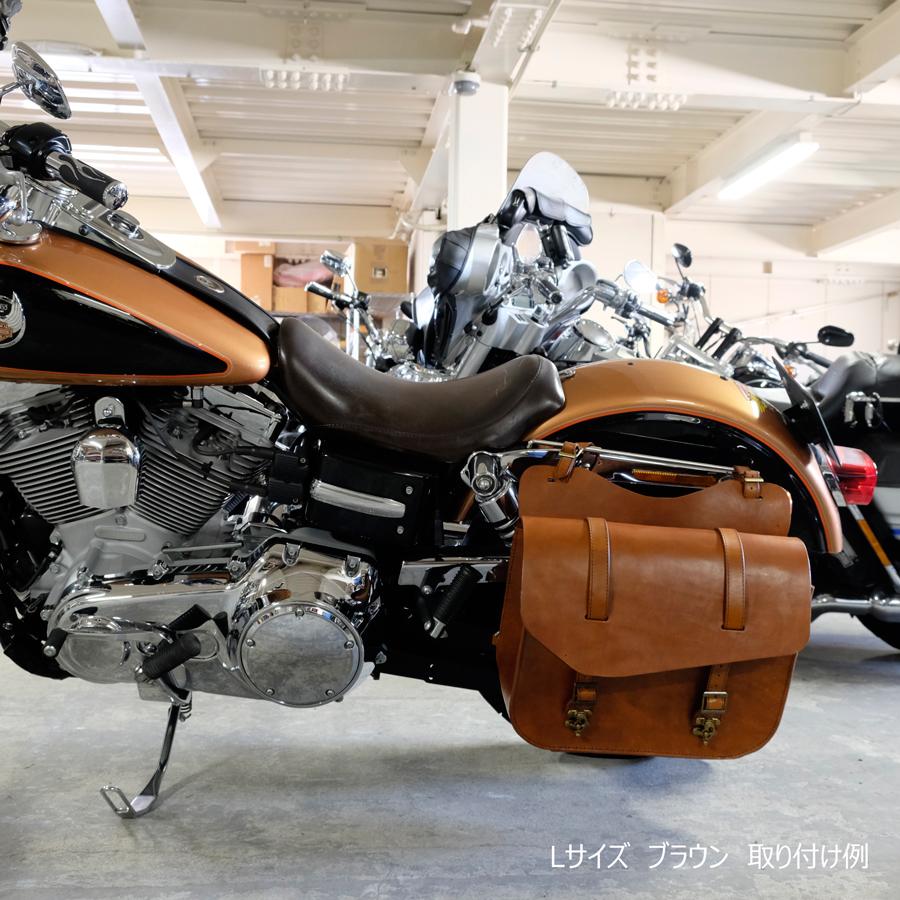 TM leather レザーサドルバッグ取り付け例 ダイナ