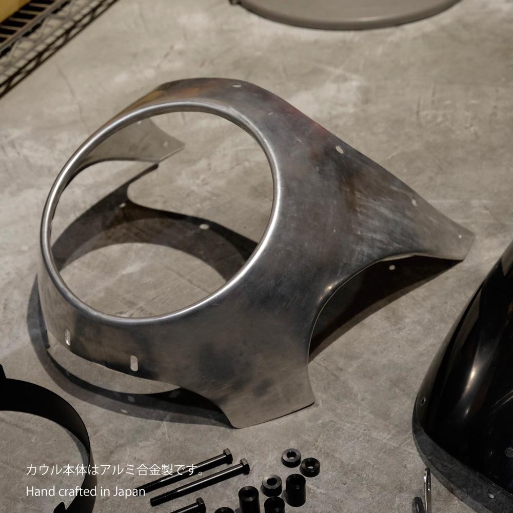 kawasaki z1 アルミ製ビキニカウル hand crafted in japan